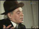 Аркадий Райкин (1975 год)